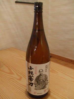 2010_0211tsuzuki0048